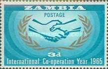 [The 20th Anniversary of the United Nations - International Co-operation Year, Typ S]
