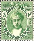 [Sultan Chalifa bin Harub - Different Watermark, Typ AI1]