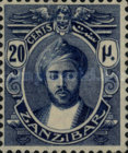 [Sultan Chalifa bin Harub - Different Watermark, Typ AI10]