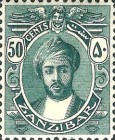 [Sultan Chalifa bin Harub - Different Watermark, Typ AI12]