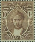 [Sultan Chalifa bin Harub - Different Watermark, Typ AI6]
