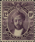 [Sultan Chalifa bin Harub - Different Watermark, Typ AI7]