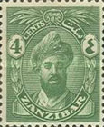 "[Sultan Chalifa bin Harub - Value in ""CENTS"", Typ AL2]"