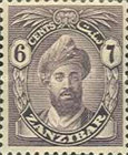 "[Sultan Chalifa bin Harub - Value in ""CENTS"", Typ AL3]"