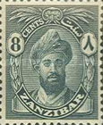 "[Sultan Chalifa bin Harub - Value in ""CENTS"", Typ AL4]"