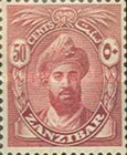 "[Sultan Chalifa bin Harub - Value in ""CENTS"", Typ AL9]"