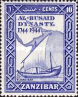 [Sailboat - The 200th Anniversary of the Al Busaid Dynasty, Typ AP]