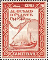 [Sailboat - The 200th Anniversary of the Al Busaid Dynasty, Typ AP1]