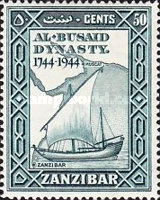 [Sailboat - The 200th Anniversary of the Al Busaid Dynasty, Typ AP2]
