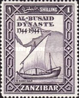 [Sailboat - The 200th Anniversary of the Al Busaid Dynasty, Typ AP3]