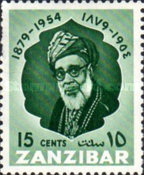 [The 75th Anniversary of the Birth of Sultan Chalifa bin Harub, 1879-1960, Typ AZ]
