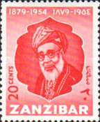[The 75th Anniversary of the Birth of Sultan Chalifa bin Harub, 1879-1960, Typ AZ1]
