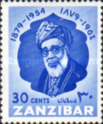 [The 75th Anniversary of the Birth of Sultan Chalifa bin Harub, 1879-1960, Typ AZ2]