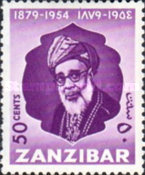 [The 75th Anniversary of the Birth of Sultan Chalifa bin Harub, 1879-1960, Typ AZ3]