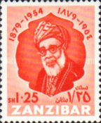 [The 75th Anniversary of the Birth of Sultan Chalifa bin Harub, 1879-1960, Typ AZ4]