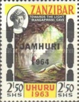 [Independence Issue of 1963 Overprinted