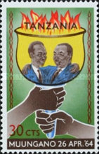 [The 2nd Anniversary of the Union of Tanganyika and Zansibar, Typ EN]