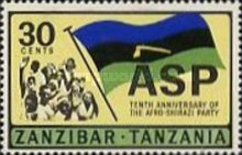 [The 10th Anniversary of the Afro-Shirazi Party, Typ FD]