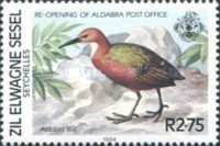 [Re-Opening of Aldabra Post Office, type AK]
