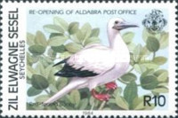 [Re-Opening of Aldabra Post Office, type AM]