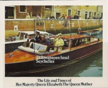 [The 85th Anniversary of the Birth of H.R.M. Queen Elizabeth the Queen Mother, type ]