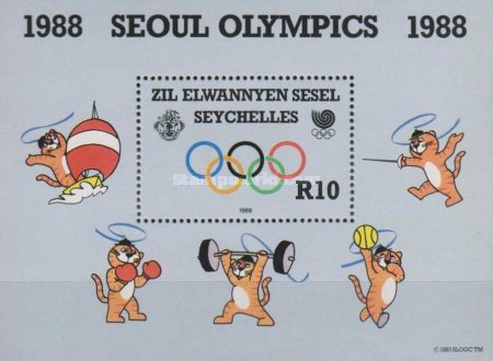 [Olympic Games - Seoul, South Korea, type ]