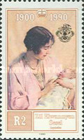 [The 80th Anniversary of the Birth of H.R.M. Queen Elizabeth The Queen Mother, type CK]