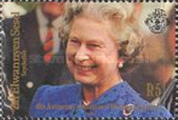[The 40th Anniversary of HM The Queen's Accession, type DA]