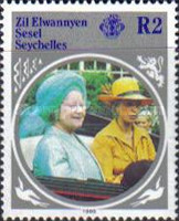 [The 85th Anniversary of the Birth of H.R.M. Queen Elizabeth The Queen Mother, type I]