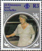 [The 85th Anniversary of the Birth of H.R.M. Queen Elizabeth The Queen Mother, type J]