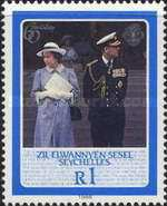 [The 60th Anniversary of the Birth of H.R.M. The Queen Elizabeth II, type V]