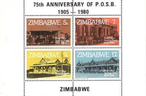 [The 75th Anniversary of Post Office Savings Bank, type ]