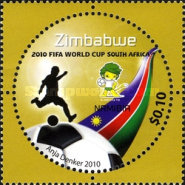 [The 3rd SAPOA Joint Issue - Football World Cup - South Africa, type AAD]