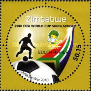 [The 3rd SAPOA Joint Issue - Football World Cup - South Africa, type AAE]
