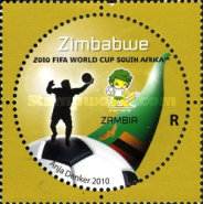 [The 3rd SAPOA Joint Issue - Football World Cup - South Africa, type AAL]