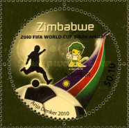 [The 3rd SAPOA Joint Issue - Football World Cup - South Africa, type AAM]