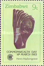 [Commonwealth Day - Sculptures, type AQ]