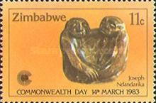 [Commonwealth Day - Sculptures, type AR]