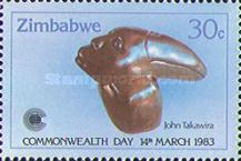 [Commonwealth Day - Sculptures, type AS]