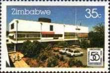 [The 50th Anniversary of the National Archive, type DA]