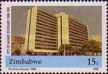 [The 100th Anniversary of the City of Harare, type HE]