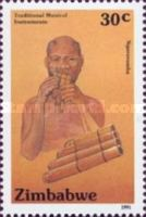 [Traditional Musical Instruments, type HS]