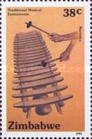[Traditional Musical Instruments, type HU]