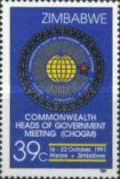 [Commonwealth Heads of Government Meeting, Harare, type ID]