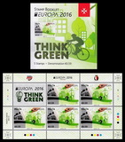 [EUROPA Stamps - Think Green, type DLV]