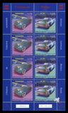 [History of Automobile Production - Joint Issue with Russia, type DRL]